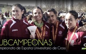 Gema Martín Subcampeona individual y por equipos en el Campeonato de España Universitario de Cross